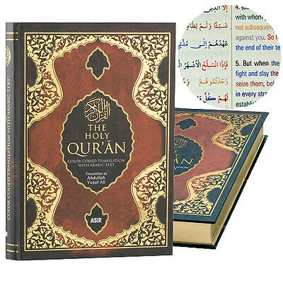 The Holy Quran Color Coded Translation With Arabic Text Translated Abdullah Y.a