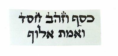 Biblical Blessing for Divine Favour, Grace, Charm and Attractivness