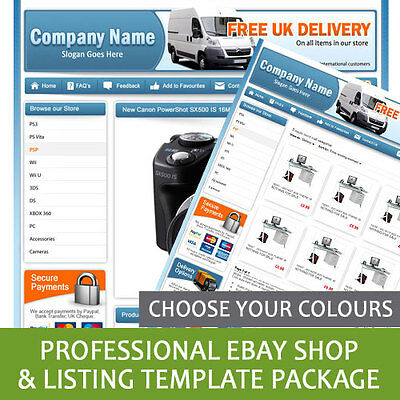 Professional Ebay Store / Shop and Listing Template Package - Fully Dynamic