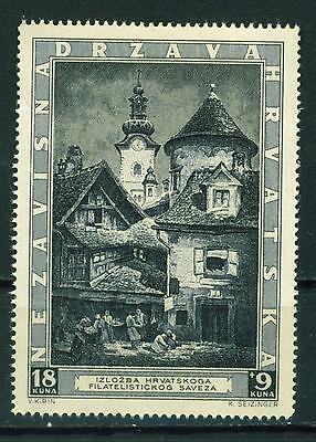 Croatia Germany Axis WW2 Stamps Expo Painting stamp 1942 MNH