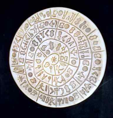 Ancient Greek  Phaistos Disk of Crete (One of the great Archaeology mysteriers)