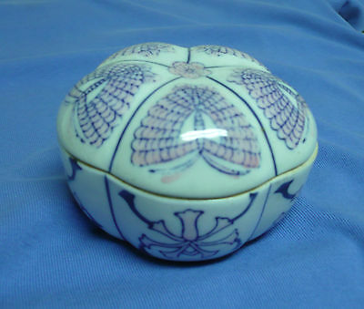 Antique Chinese Porcelain Trinket Etc Box Persimmon Form Handpainted Butterflies