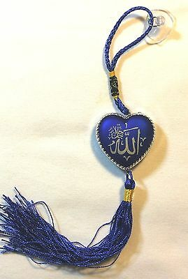 New Islamic Car Hanging Ornament Blue Name of Allah & Mohammad - Heart Shape #2