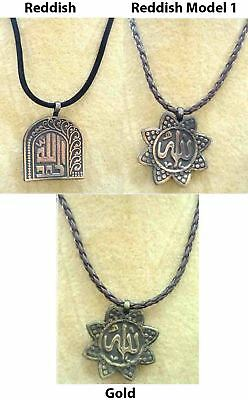 Hand Made Necklace Adj Islam Muslim Islamic Quran Allah Antique Look Jewelry 103