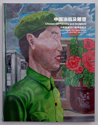 catalog Chinese oil painting and sculpture GUARDIAN auction 5/10/2013 art cheap