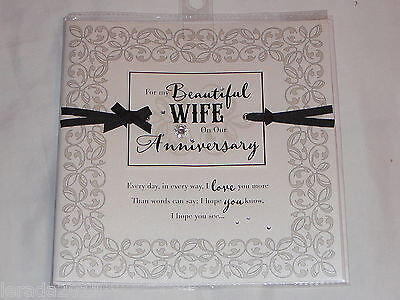 Wife Anniversary Card Top Quality Luxury Jewell Decoration Insert On Our