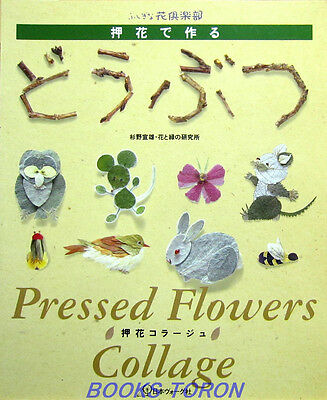 Pressed Flowers Collage - Animals../Japanese Handmade Craft Pattern Book/233