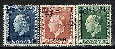 Greece WW2 King George ll stamps 1946