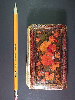 Magnificent And Very Rare 17Th Century Safavid Era Hand Written Holly Koran
