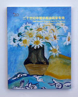 catalog Chinese early oil painting GUARDIAN auction 11/16/2013 art book cheap