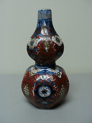 "Beautiful Antique Japanese Kutani 8"" Gourd Vase, Meiji Period (1868-1913) Signed"
