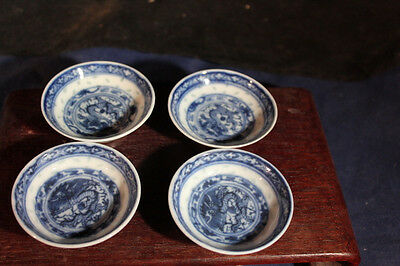 4Vintage Chinese porcelain small plates
