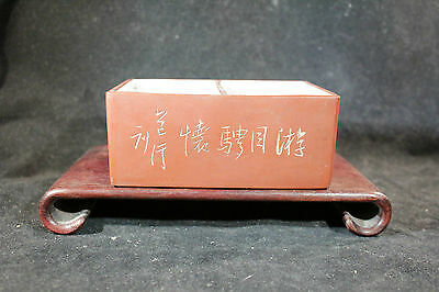 antique chinese yixing tea water brush pot
