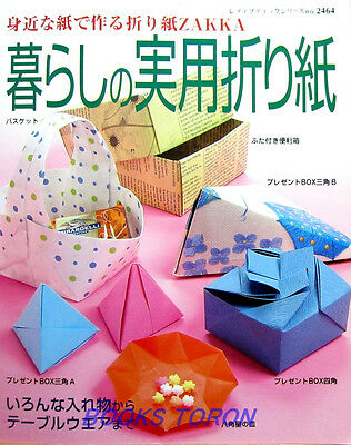 Practical Use Origami of the Living - Box../Japanese Paper Craft Pattern Book