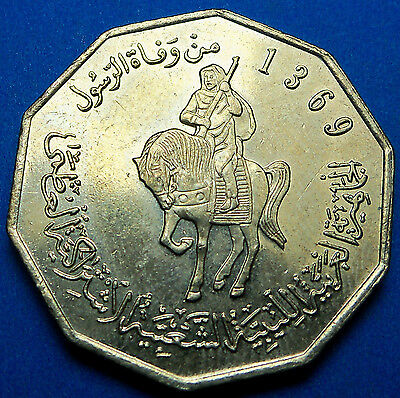 Libya - MD1369 (2004) 1/4 Dinar - KM26 - Knight On Horse - One Year Type - UNC