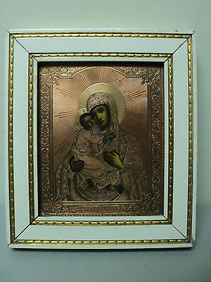 "Antique Russian Icon ""Mother & Child"" Enameled On Board, Copper Riza"