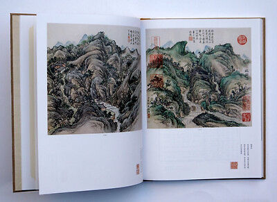 a set of 4 catalog Chinese painting and calligraphy Guardian auction 2013 book