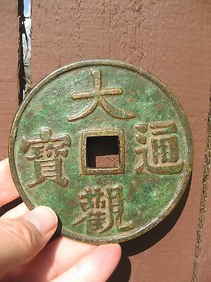 Chinese bronze commemorativ coin - Da Guang Tong Bao, 98mm, Nothern Song Dynasty