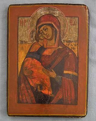 Authentic Antique Russian Orthodox Icon Mother of God Vladimirskaya 18 century