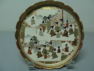 "WONDERFUL 19th C. ANTIQUE JAPANESE KYOTO SATSUMA MEIJI PERIOD 6"" PLATE"