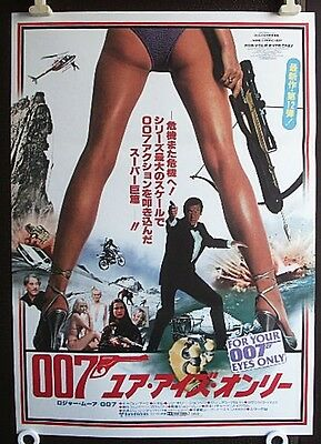 007 For Your Eyes Only Roger Moore Carole Bouquet * JP '81 original poster