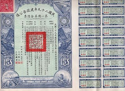 CHINESE Republic of China 29th Year Reconstruction Gold Loan US-$5 1940 +coupons