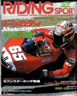RIDING SPORT No.247 MOTO GP WGP MAGAZINE Loris Capirossi PROTON KR MX-1