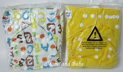 2x Modern Cloth Nappy + White Inserts 0 -2 Years Yellow Reusable Washable MCN
