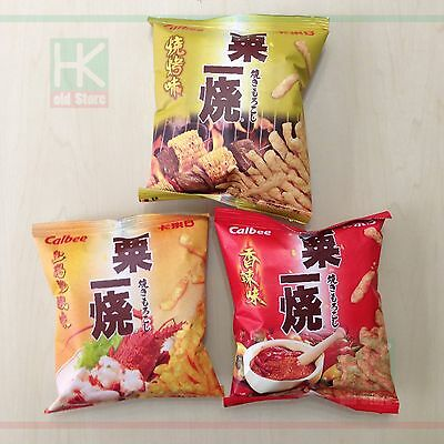 5bags x 32g Calbee Grill-A-Corn BBQ/Hot & Spicy/Lobster in Supreme Soup Flavour