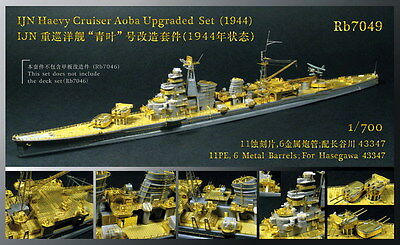 Photo-Etched PE 1/700 IJN Heavy Cruiser AOBA upgraded set RB7049