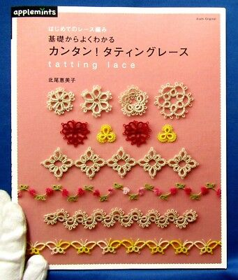 Brand New! Tatting Lace /Japanese Crochet-Knitting Craft Pattern Book