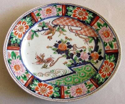 Beautiful Top Antique oval Japanese imari plate, Japan 19th. Century
