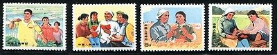 China Stamp 1969 W17 Intellectual Youths in Countryside MNH
