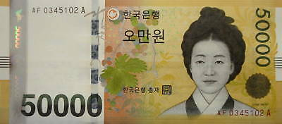 South Korea P-57 2009 50000 50,000 Won (Gem UNC)