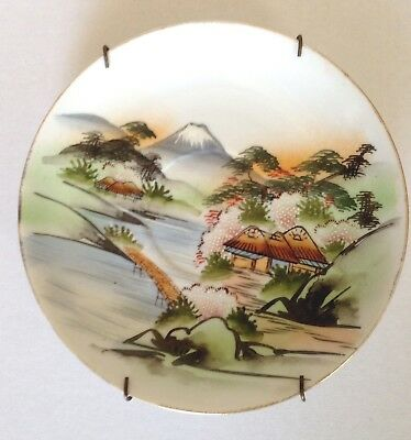 """Vintage Decorative Japanese Garden China Wall Hanging Plate 5 3/4"""""""
