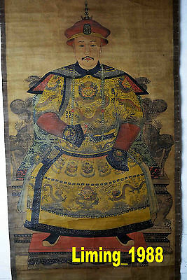 chinese old painting scroll emperor jiaqing Qing Dynasty vintage antique E