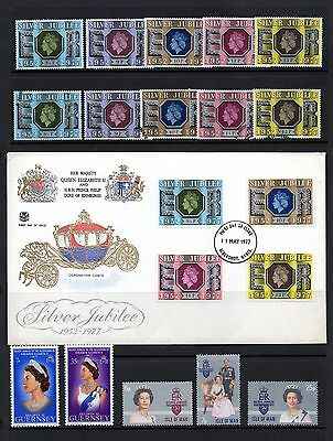1977 HM Queen Elizabeth II Silver Jubilee COLLECTION - many difficult sets u/m
