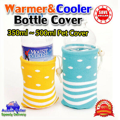 Milk Water Drink Bottle Insulated 350~500ml Stretch Cover Carrier Pouch Case
