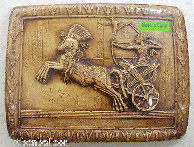 Egyptian Wall Hanging Plaque King Ramsis  Decor Ancient Pharaohs Engraved 3D 225