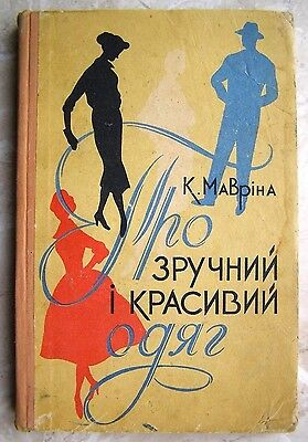 Cutting & Sewing Pin Up Women Dress Lingerie Vintage russian Book