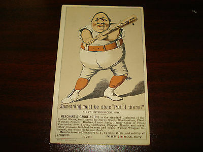 """1880's Advertising Baseball Trade Card Merchant's Gargling Oil """"Put it there"""""""