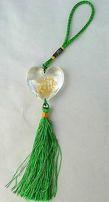 "New Islamic Car Hanging Ornament - ""Clear"" Allah/ Mohammad Heart - Green Color"