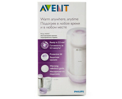 Philips Avent Thermal Bottle Warmer For Kids Baby Protective Lid Phillips Babies