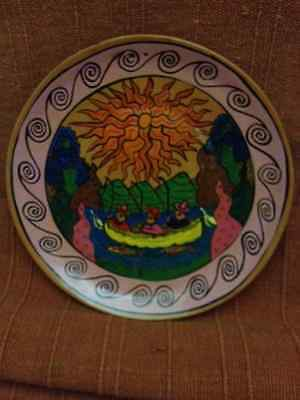 """Vintage Rare  Mexican Red Clay Pottery Hand Painted Hanging Plate 8"""""""
