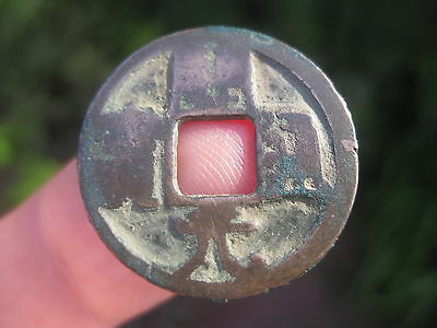 Certified Tang Dynasty Chinese coin - Kai Yuan Tong Bao, double crescent, 621 AD