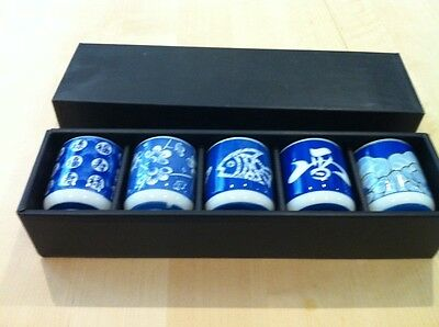 Blue Japanese Traditional Tea Cups - Set Of 5