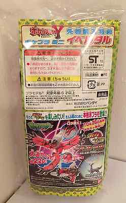 Pokemon Yveltal Figur Figure Figurine Bausatz construction kit Bandai X & Y