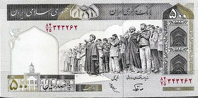 PERSE : 500 RIALS ND NEUF - P.137f