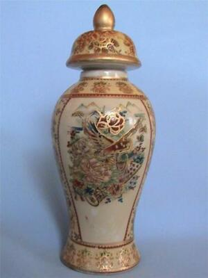 BEAUTIFUL CHINESE FAMILLE ROSE POLYCHROME VASE W/FLOWERS & BIRDS.