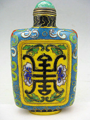 Wonderful Chinese Cloisonne Calligraphy 寿 Snuff Bottles **Free Shipping**